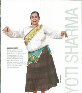 ritambhara sahni - Harmony Magazine