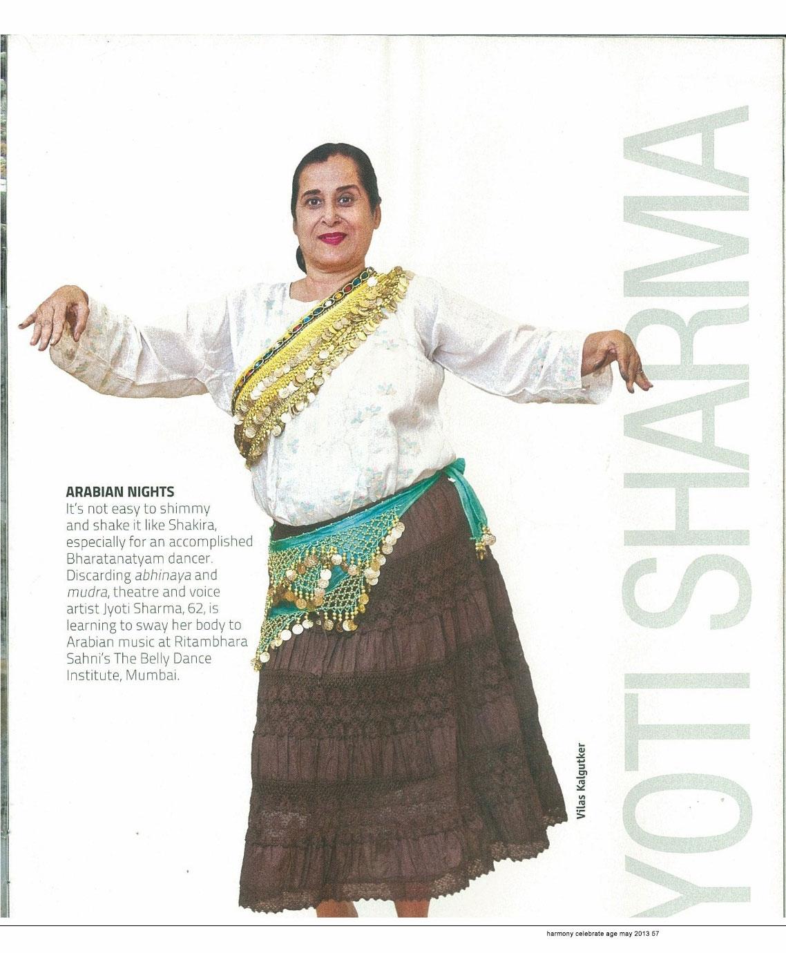 Media coverage for Ritambhara Sahni